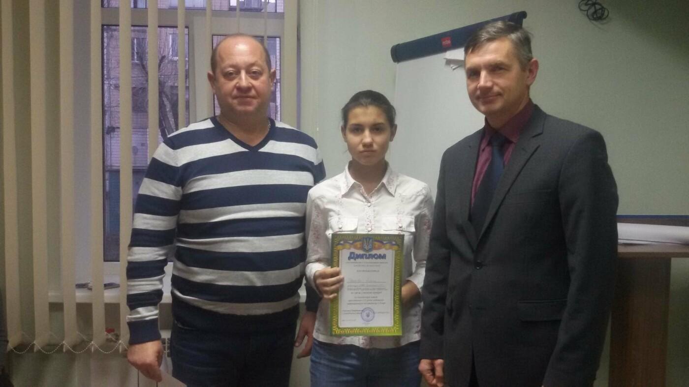 Молодежь Каменского провела конкурс англоязычного эссе, фото-1