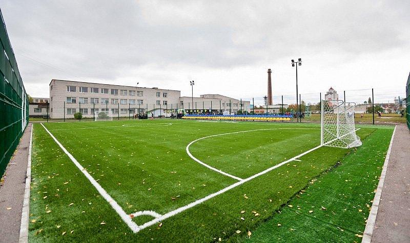 "Фонд ""Рух молоді"" установил 43 спортивные площадки по всей Украине, фото-2"