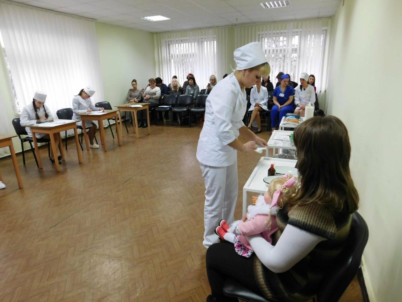 В Каменском соревновались медсестры , фото-3