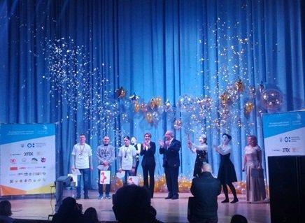 Сварщик из Каменского стал призером всеукраинского конкурса, фото-2