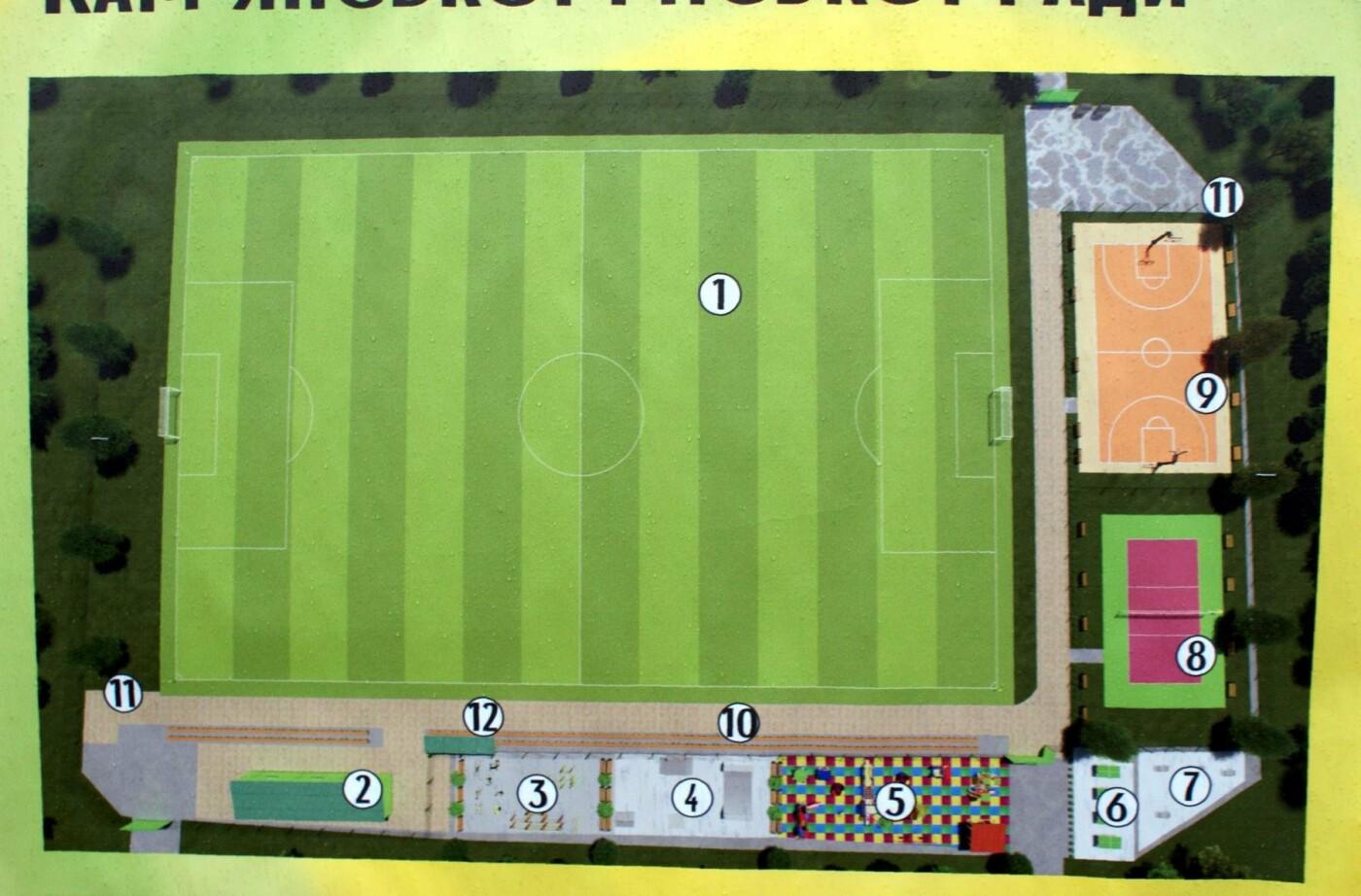 В Каменском появится футбольное поле, фото-1