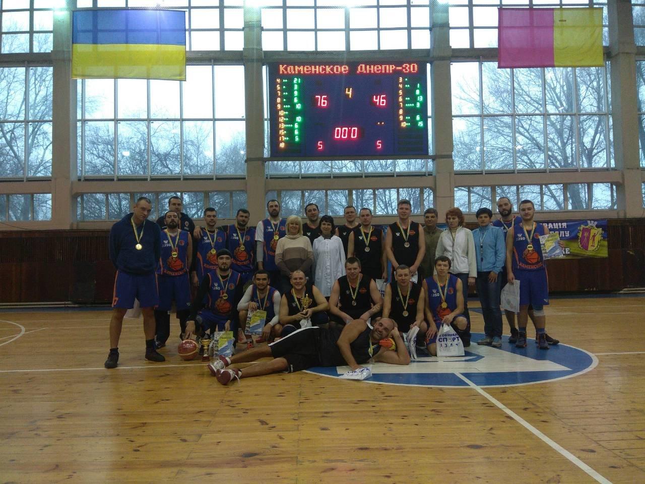 БК «Каменское» стал чемпионом города по баскетболу, фото-1