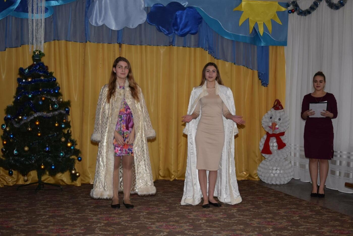 Воспитанников Каменского центра социально-психологической реабилитации детей поздравили с Днем Святого Николая , фото-3