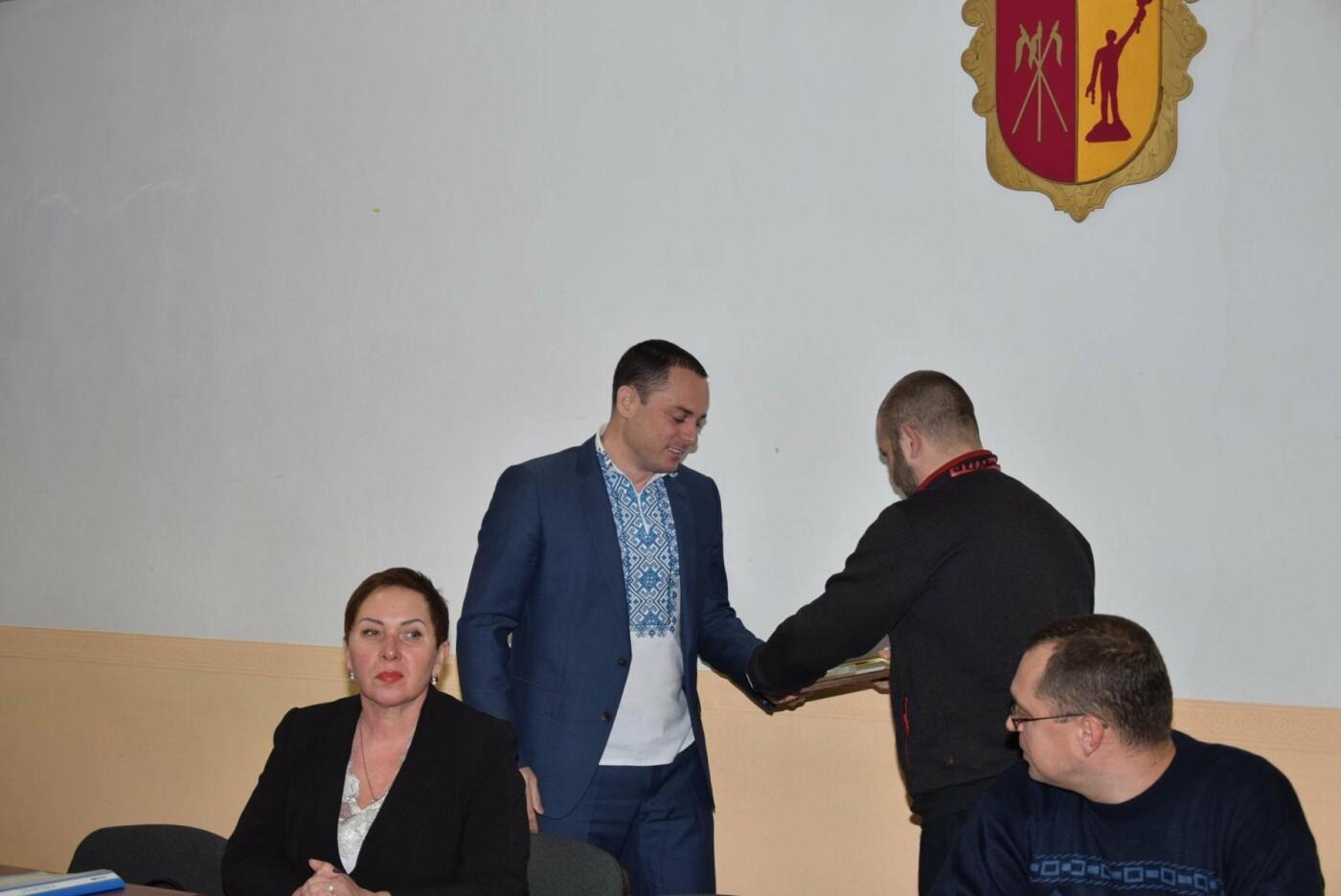 В Каменском вручали награды от президента, фото-3