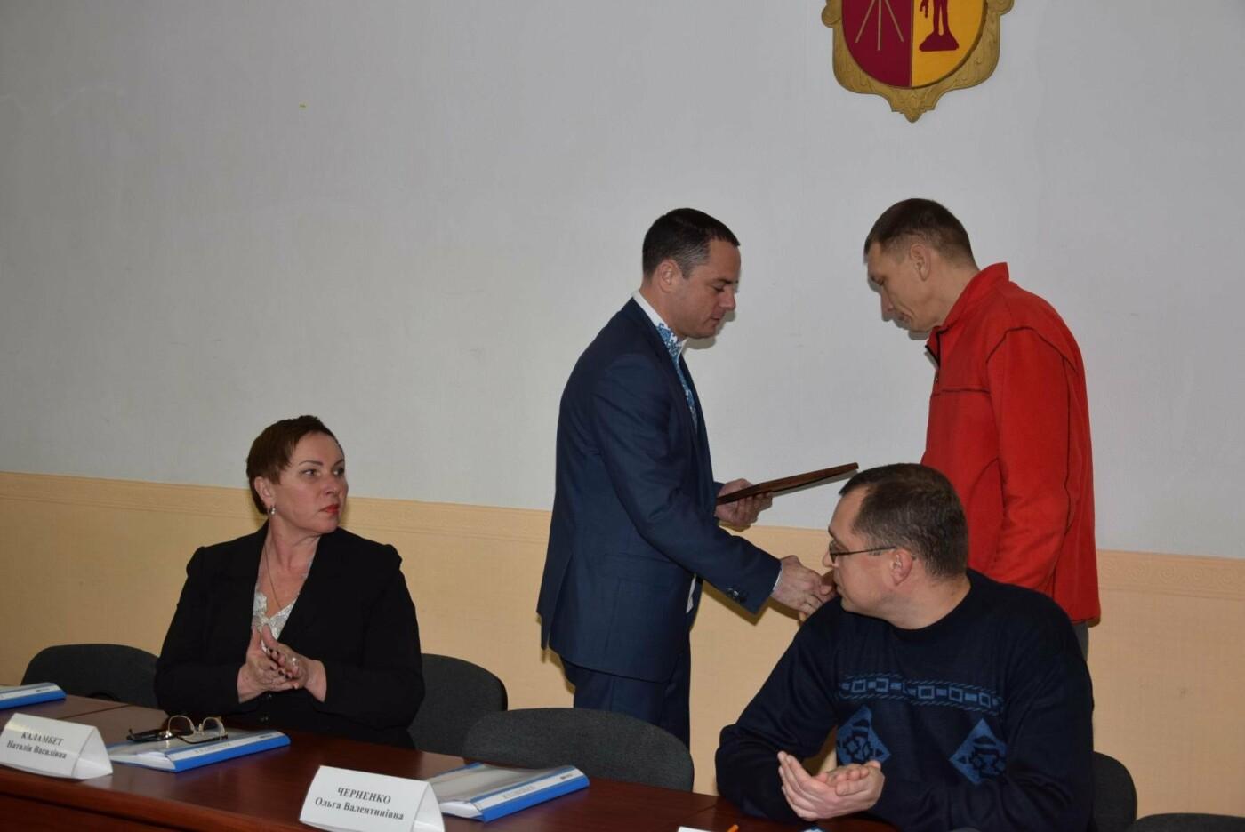В Каменском вручали награды от президента, фото-1