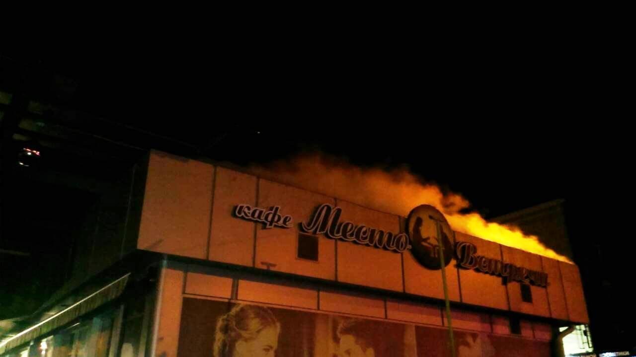 В Каменском горело «Место встречи», фото-1