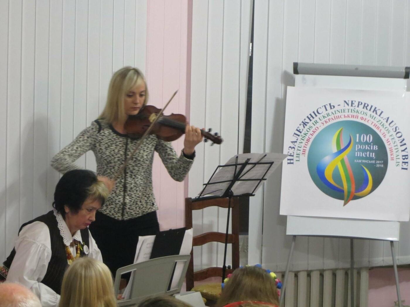 В Каменском состоится гала-концерт фестиваля литовско-украинской музыки, фото-2