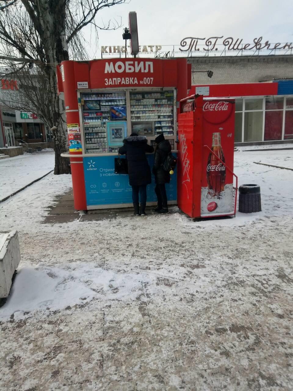 В Каменском несовершеннолетним продавали сигареты, фото-1