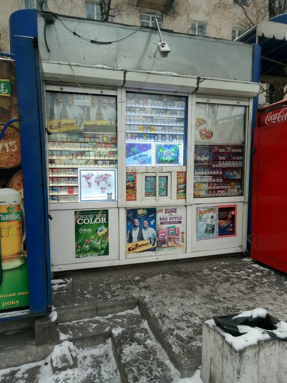 В Каменском несовершеннолетним продавали сигареты, фото-2