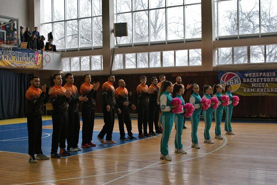 В Каменском прошел областной турнир по баскетболу, фото-1
