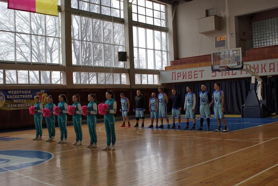 В Каменском прошел областной турнир по баскетболу, фото-3