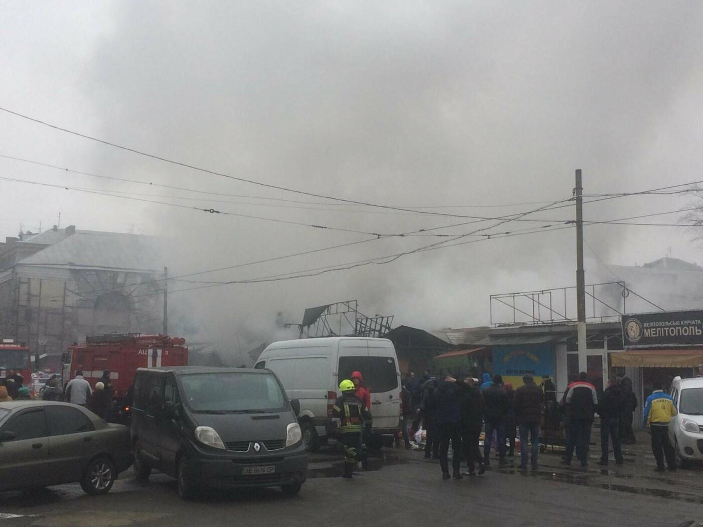 В Днепре пылают магазины, фото-2