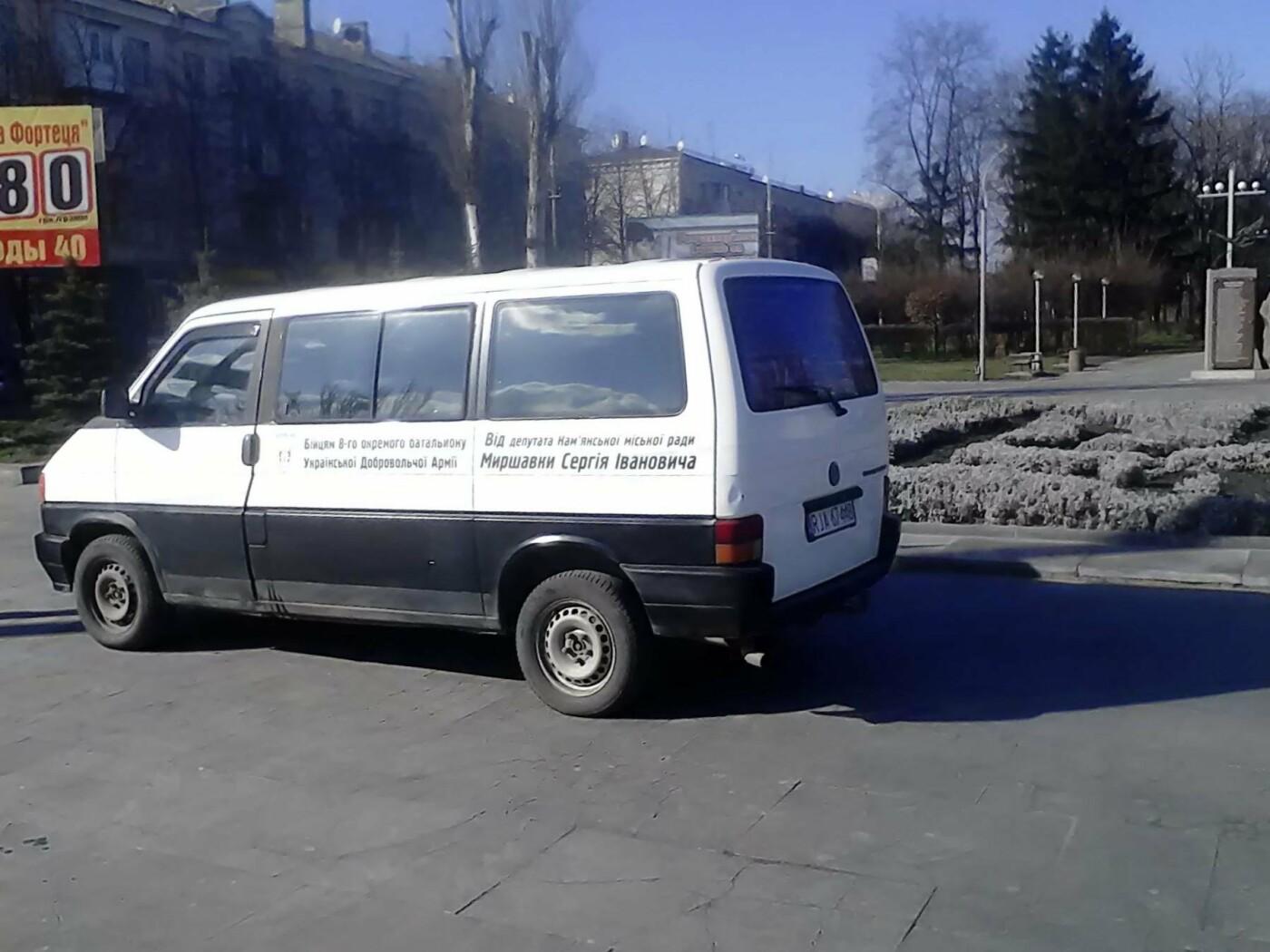 В помощь бойцам АТО: депутат из Каменского Сергей Мыршавка передал на передовую автомобиль, фото-2