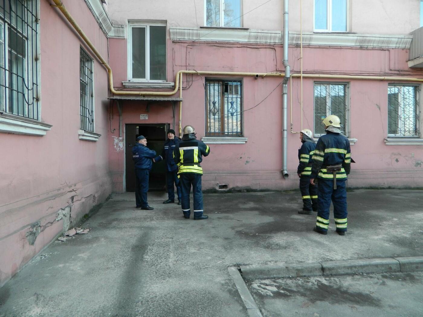 В центре Каменского утечка газа: эвакуировали 200 человек, фото-3