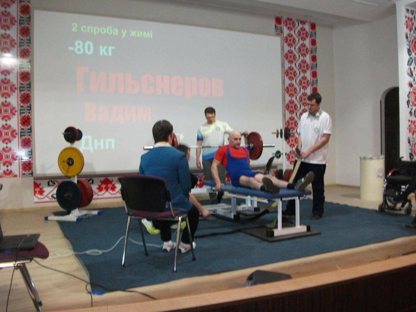 На чемпионате Украины по пауэрлифтингу Каменское представили спортсмены «Инваспорт», фото-2