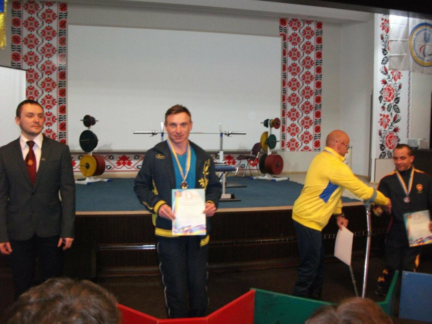 На чемпионате Украины по пауэрлифтингу Каменское представили спортсмены «Инваспорт», фото-5