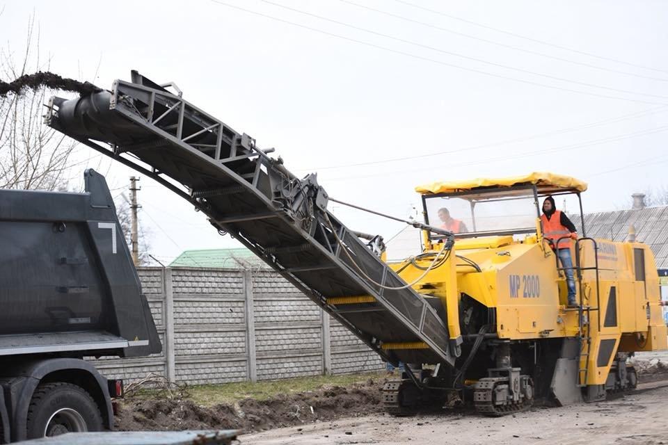 В Каменском начался капитальный ремонт дороги на улице Циолковского, фото-5