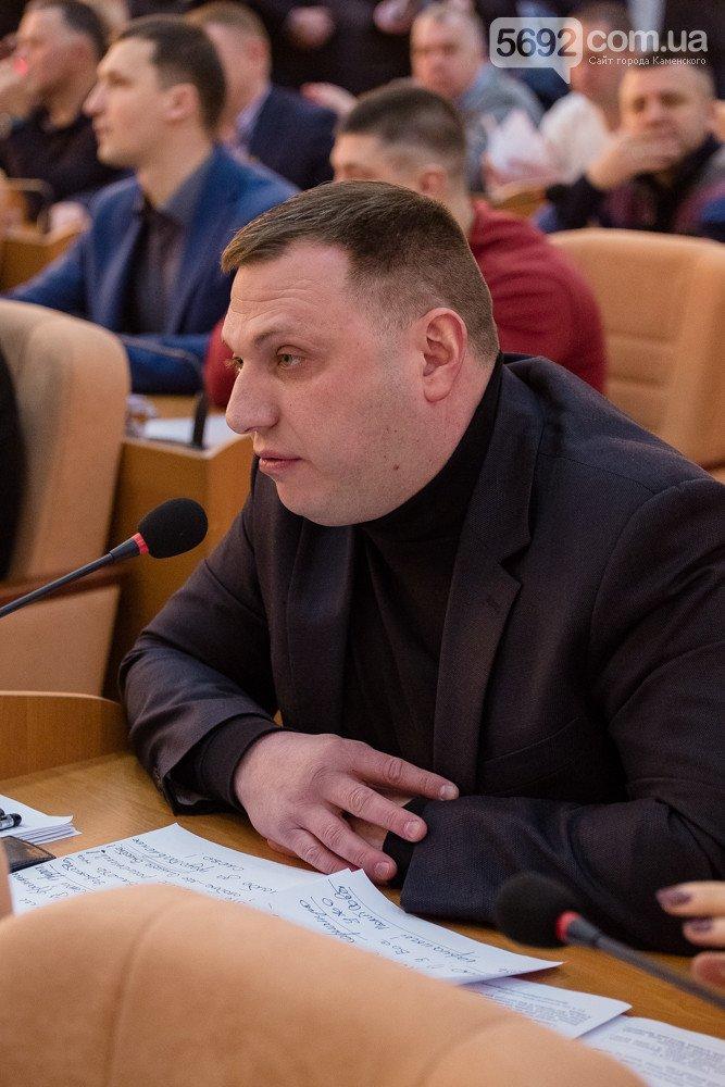 У мэра Каменского появился новый советник, фото-1