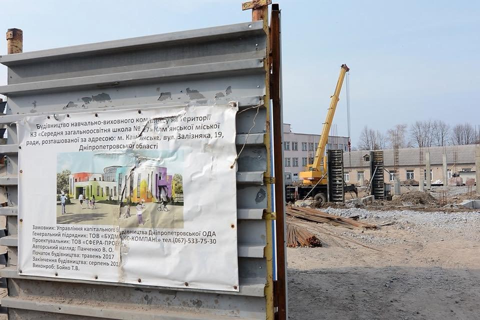 В Романково полным ходом идет строительство современного детского сада, фото-10