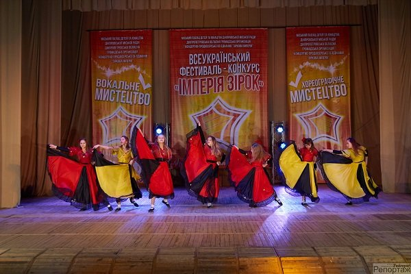 Коллектив «Днепровские зори» из Каменского победил на всеукраинском фестивале, фото-1