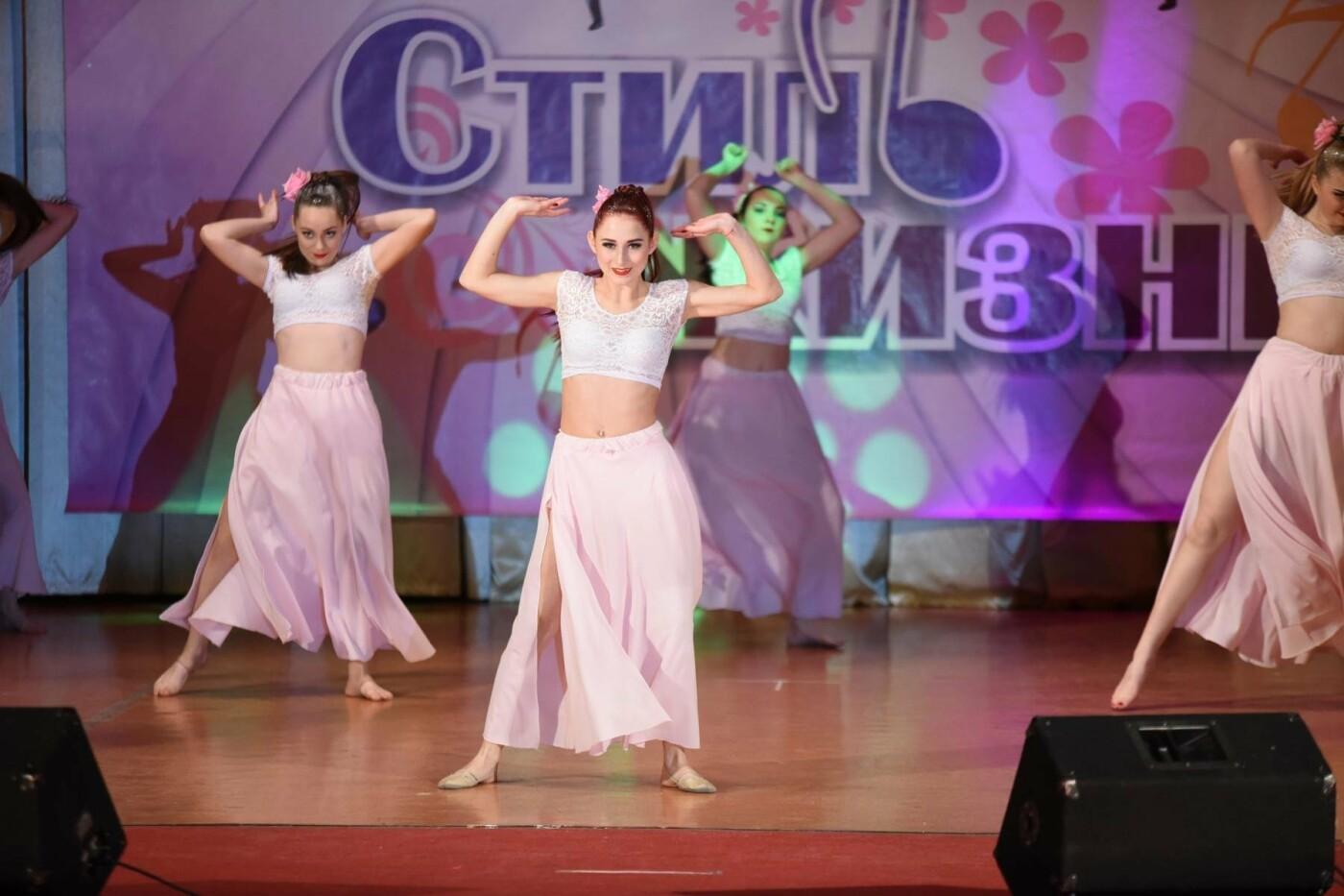 Танцевальному коллективу Каменского «Стиль жизни» исполнилось 10 лет, фото-2