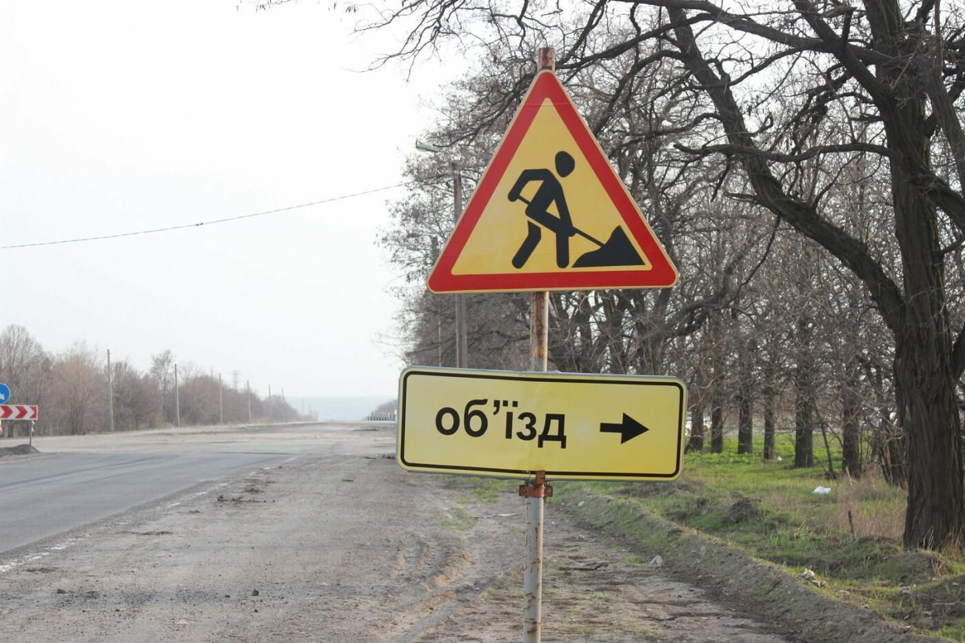 Началось строительство второй очереди объездной дороги вокруг Днепра, фото-5