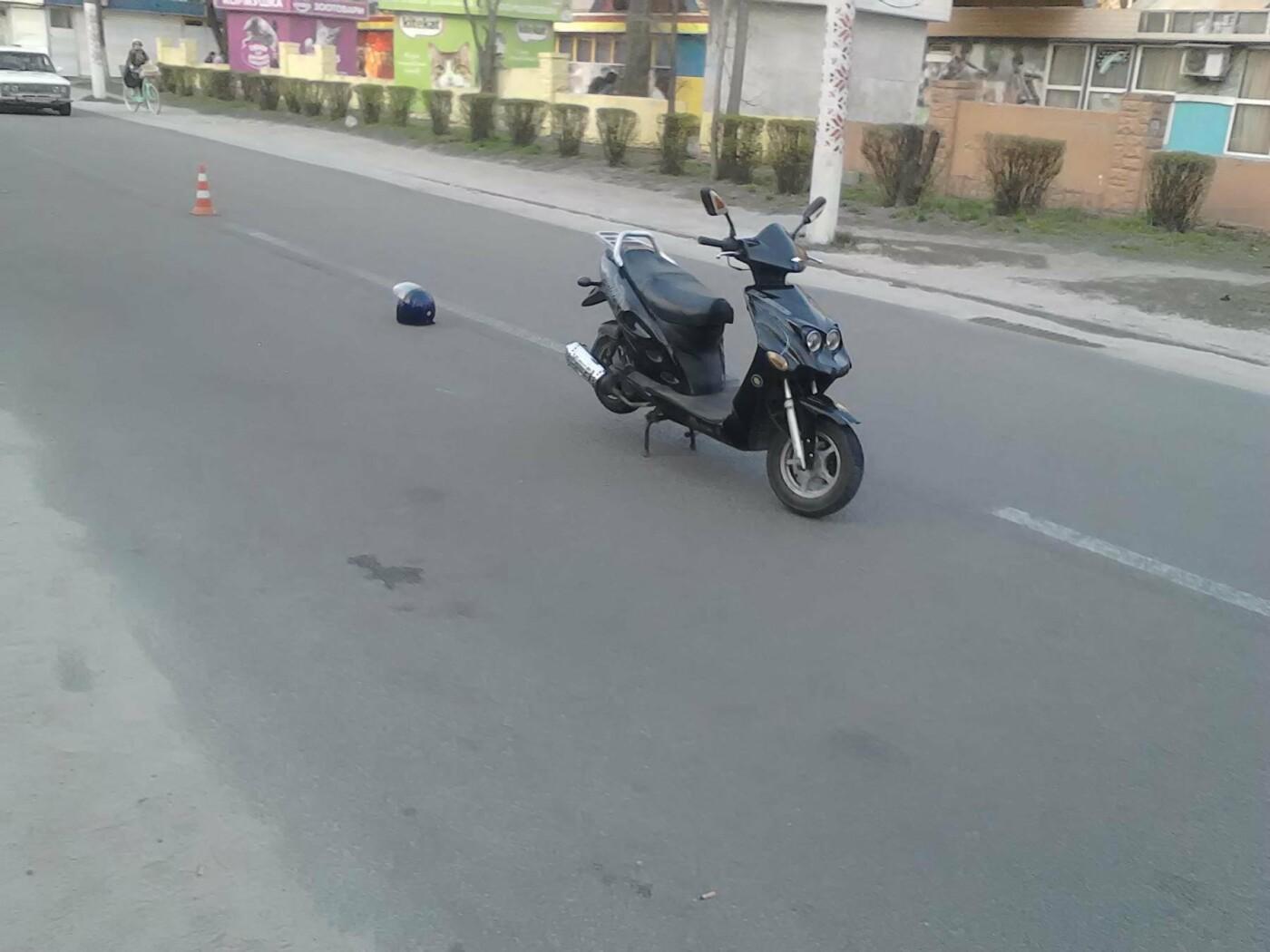 В Каменском сбили ребенка возле школы №5, фото-1