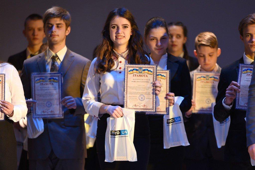 55 лет эстетического обучения: Каменская гимназия №11 отметила юбилей, фото-1