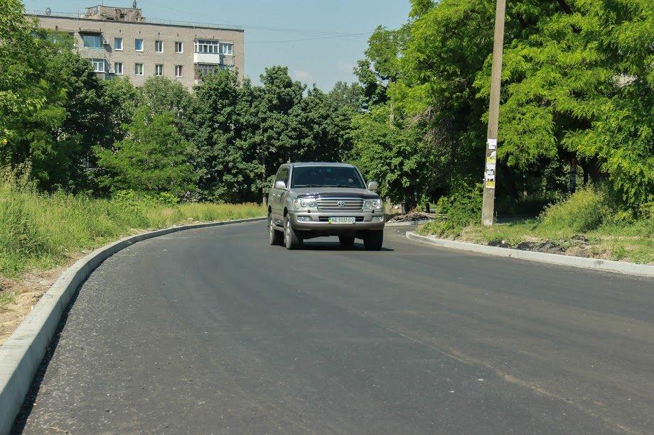 В Каменском капитально отремонтировали улицу Циолковского, фото-1