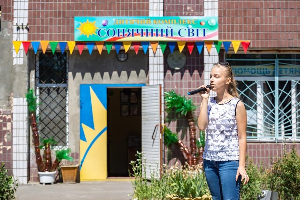 Для детей переселенцев в Каменском установили новую детскую площадку, фото-7