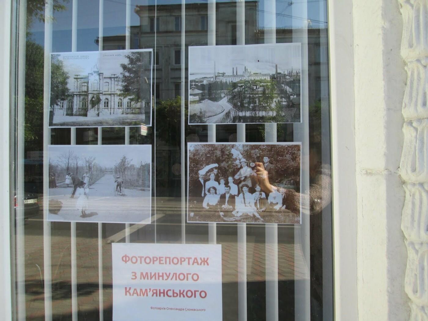 """Каменчан приглашают посмотреть на """"Окна"""", фото-2"""