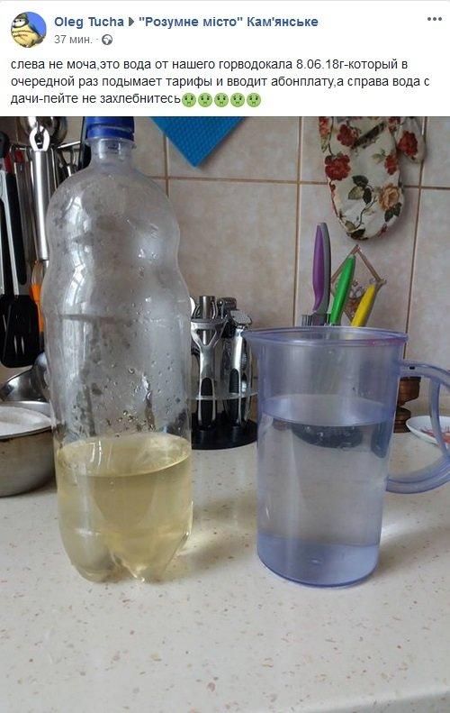 76 человек обсудили тарифы на воду в Каменском, фото-1