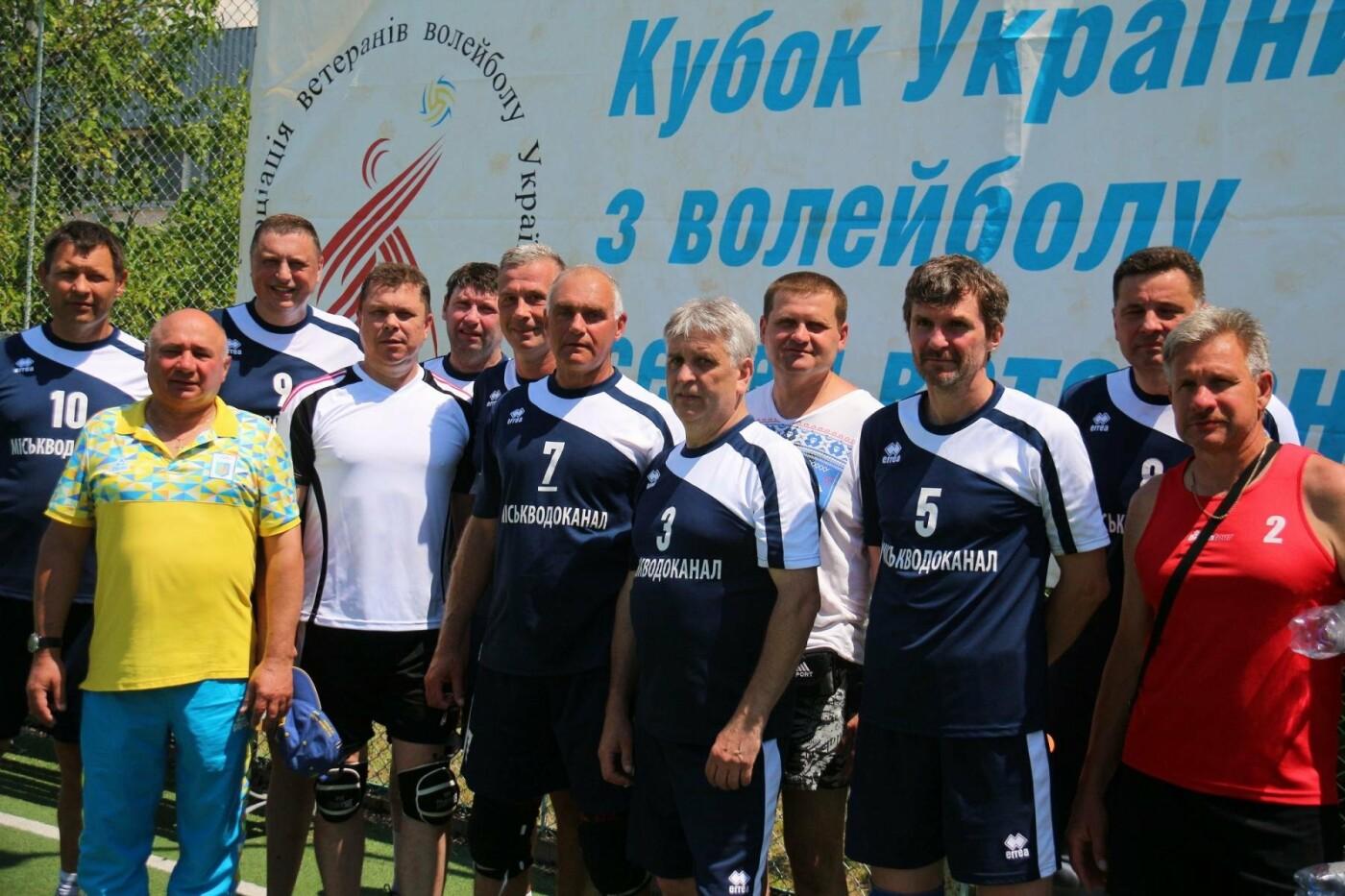 Ветераны волейбола из Каменского стали чемпионами Украины, фото-1