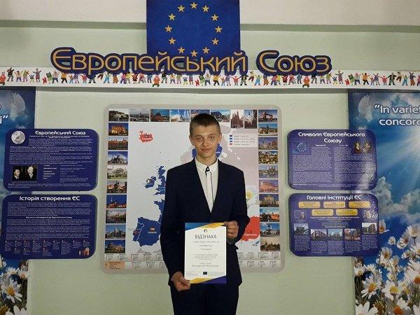 Каменчанин получил награду Евросоюза, фото-1