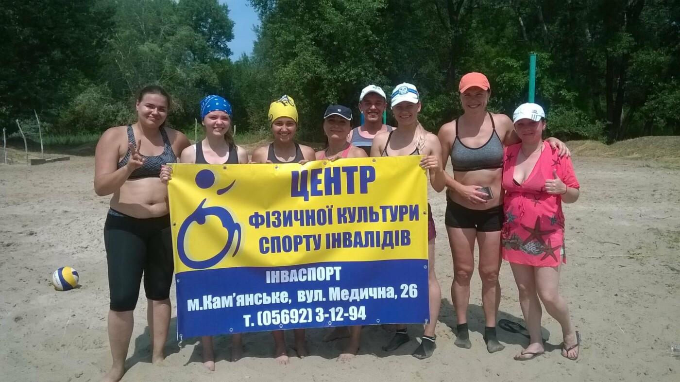 В Каменском состоялся чемпионат по пляжному волейболу, фото-2