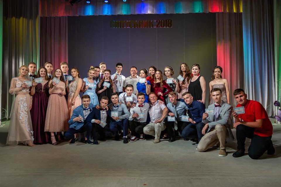Каменские выпускники прощались со школой, фото-6