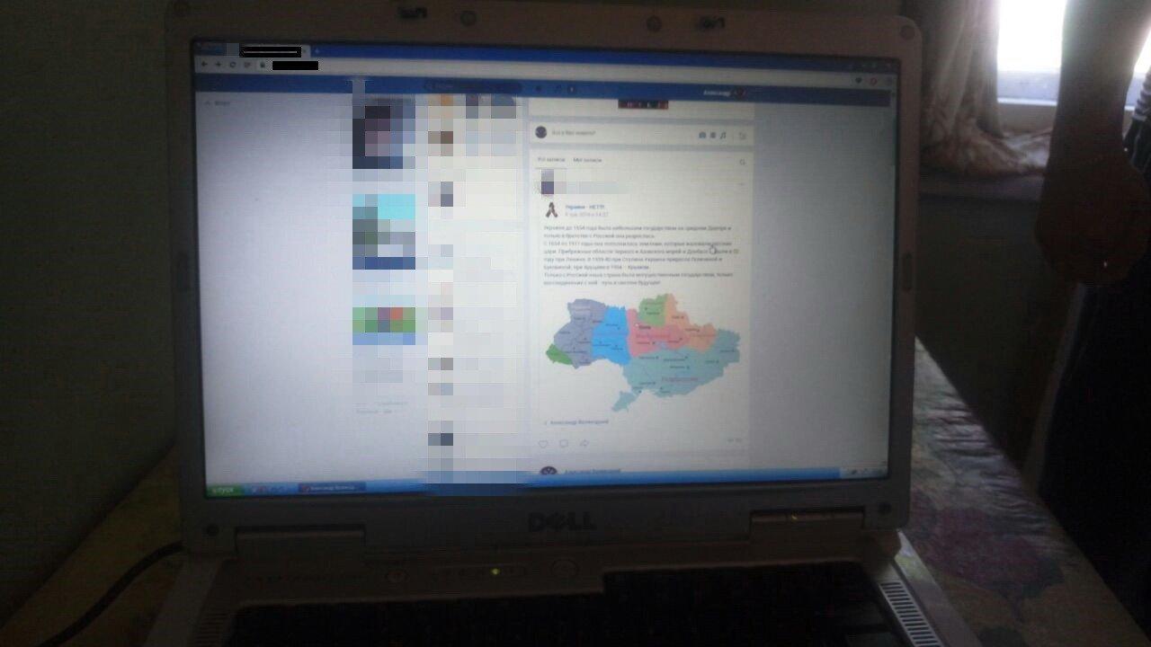 На Днепропетровщине сотрудники СБУ разоблачили антиукраинских Интернет-провокаторов, фото-1