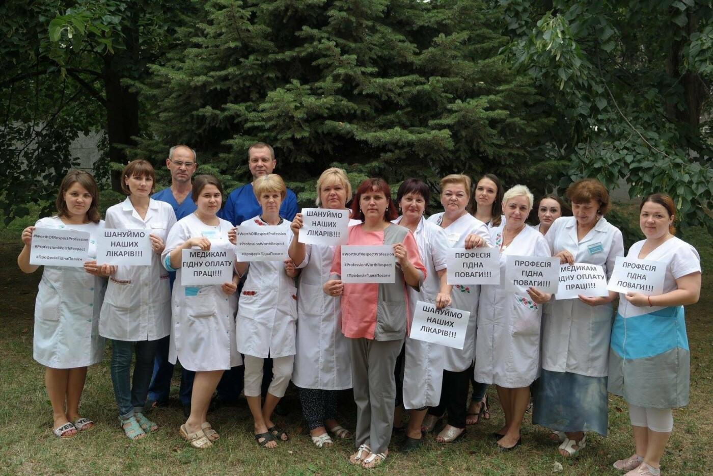 «Профессия достойна уважения»: врачи Каменского требуют улучшить финансирование медицины, фото-4