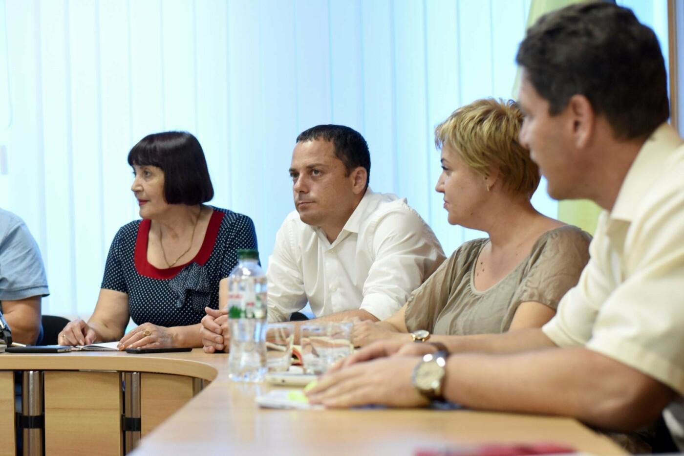 «Бюджетникам» Каменского помогут международные партнеры, фото-1