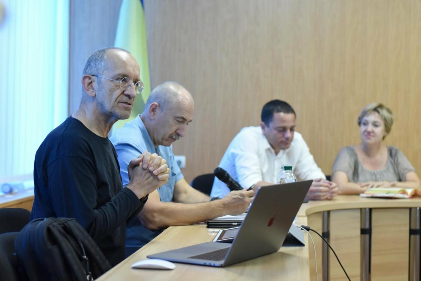 «Бюджетникам» Каменского помогут международные партнеры, фото-2