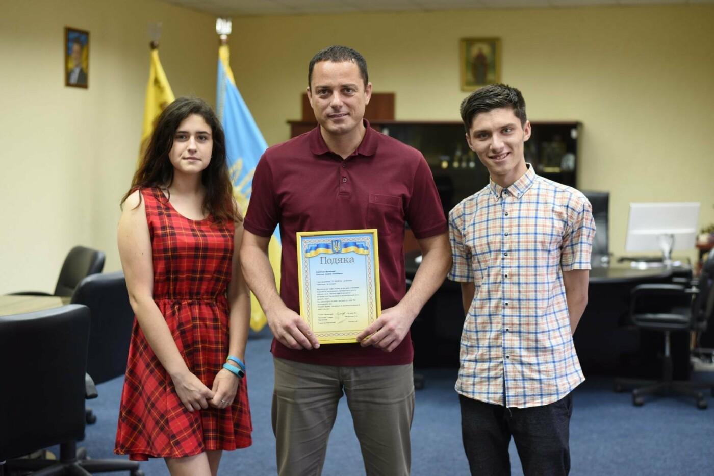 Молодежь Каменского поблагодарила мэра за поддержку, фото-2