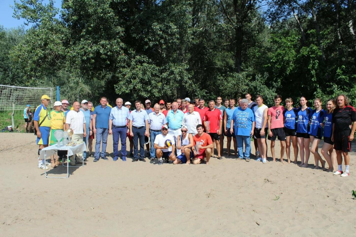 Как волейболисты Каменского праздновали День металлурга, фото-5
