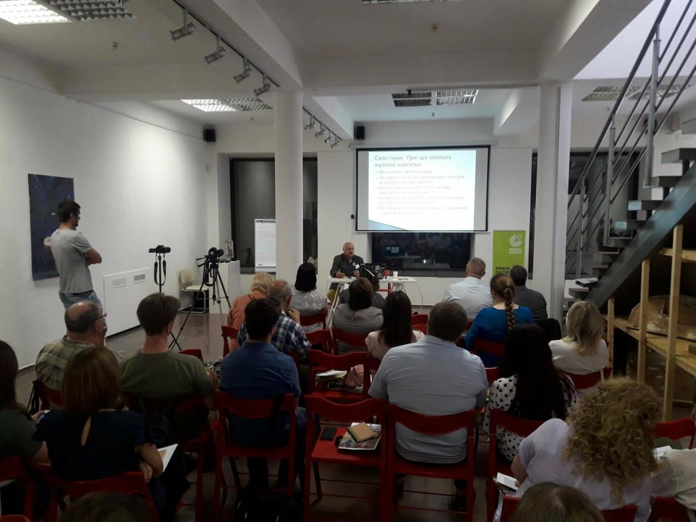 Директор музея истории Каменского приняла участие в международной тренинговой программе, фото-2