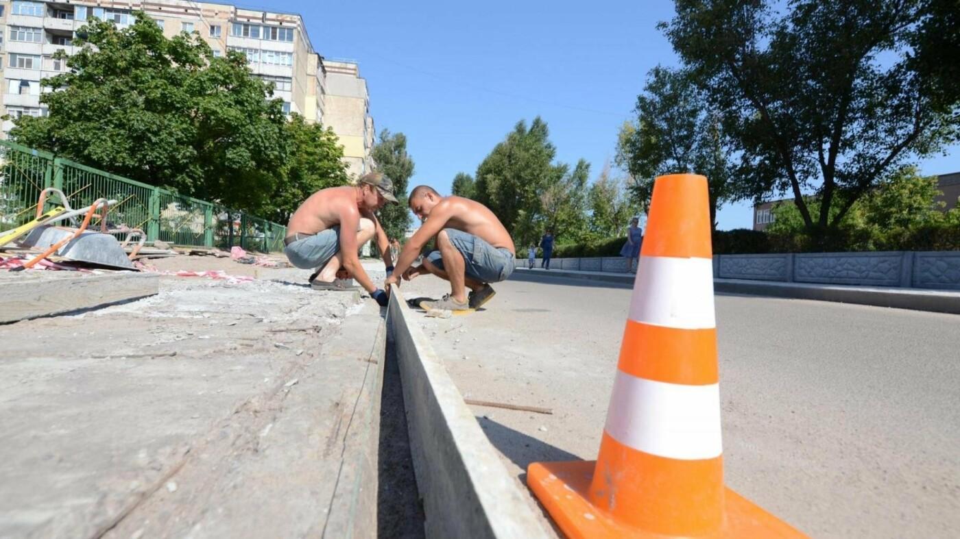 В Каменском восстанавливают тротуары, фото-6