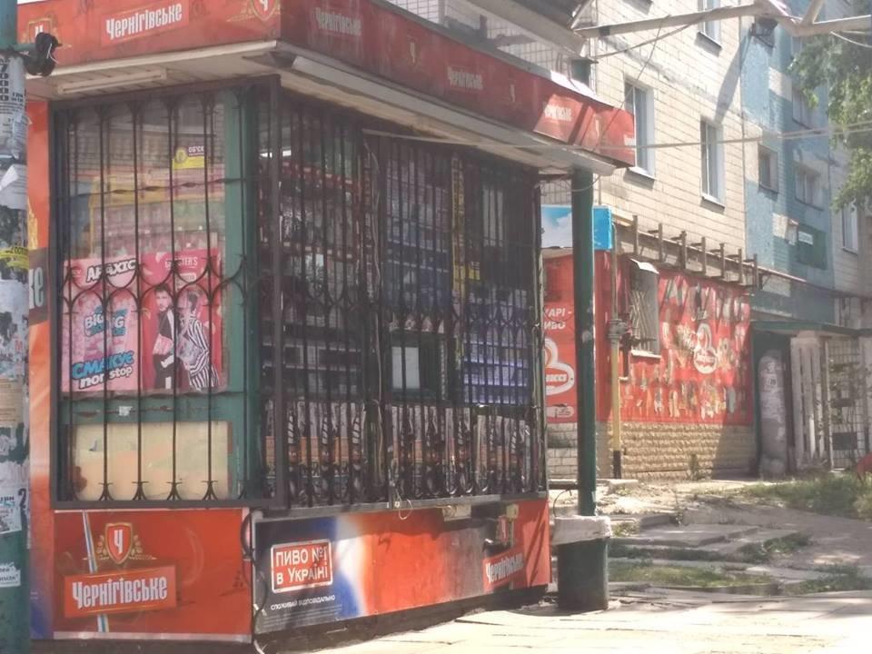 """Полицейские Каменского """"охотились"""" за ночными торговцами алкоголем, фото-1"""