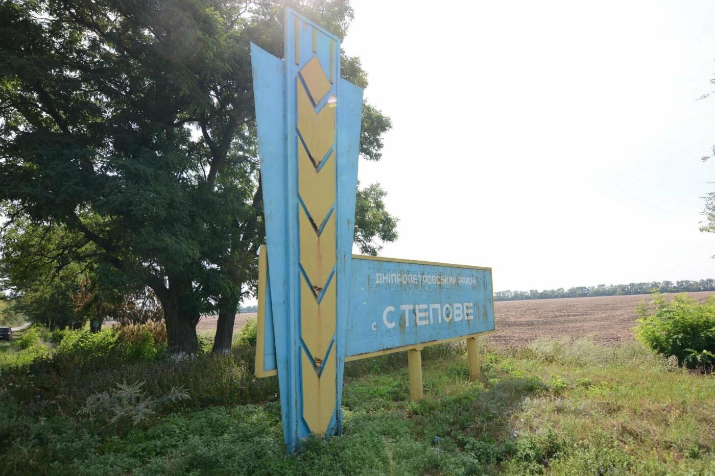 Каменское может значительно вырасти: село Степовое готово присоединиться, фото-3