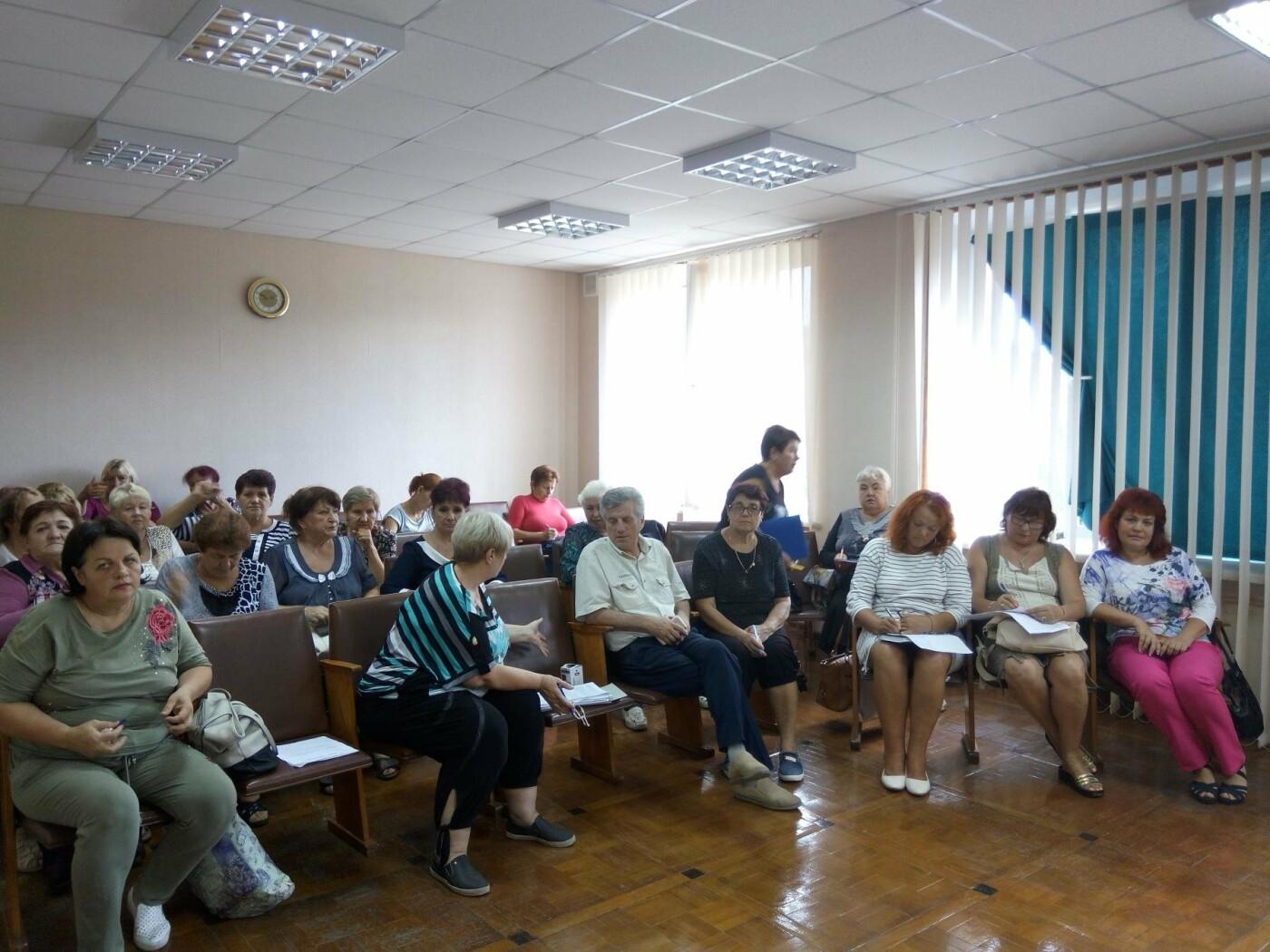 В Южном районе Каменского обсуждали проблему децентрализации отопления, фото-1