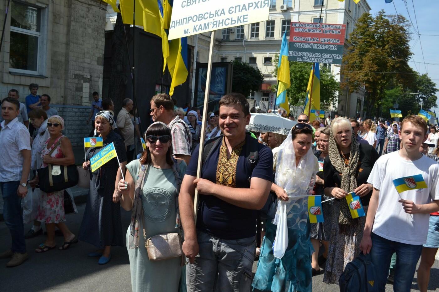 Каменчане поучаствовали в крестном ходе в честь крещения Руси-Украины (ФОТО), фото-3