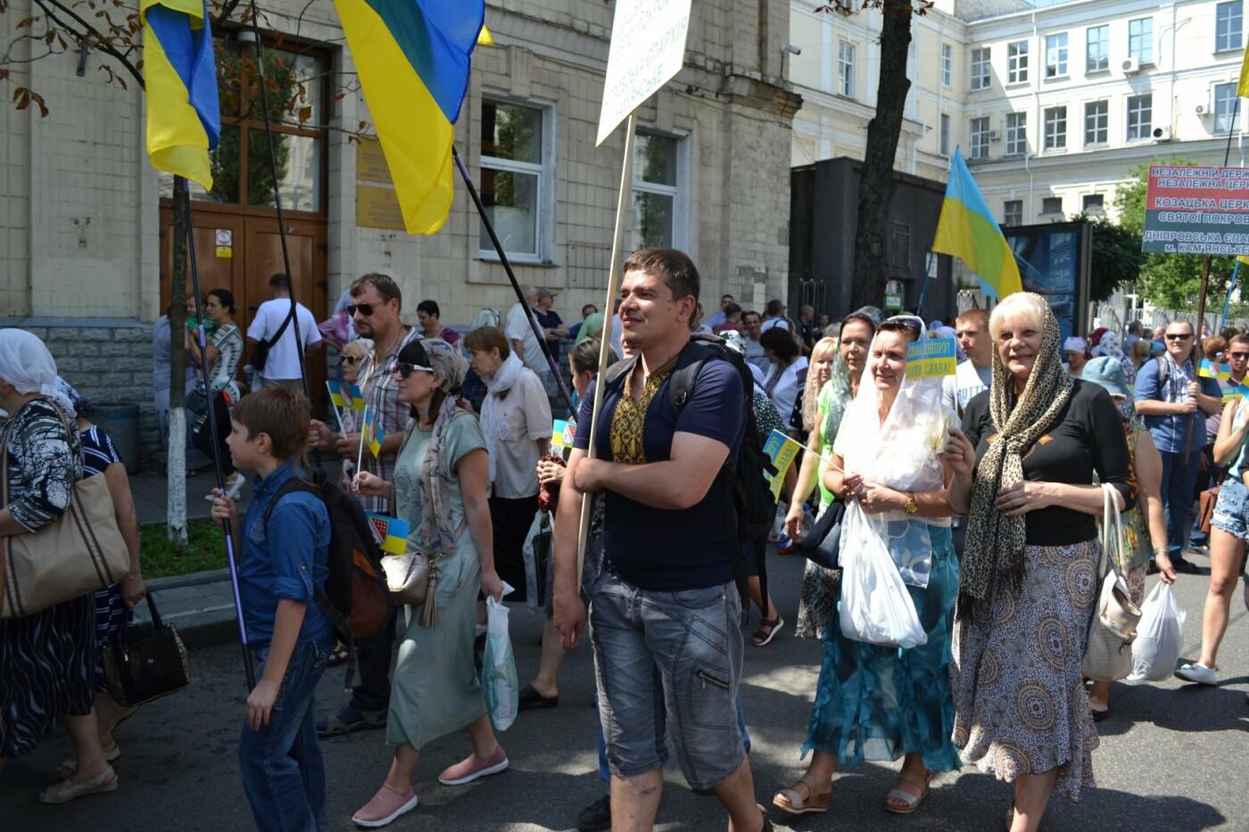 Каменчане поучаствовали в крестном ходе в честь крещения Руси-Украины (ФОТО), фото-7