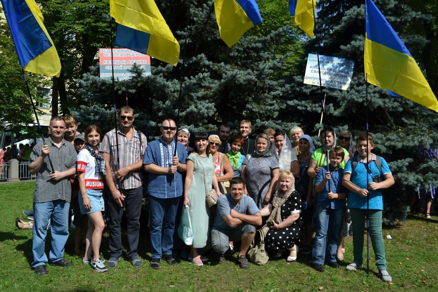 Каменчане поучаствовали в крестном ходе в честь крещения Руси-Украины (ФОТО), фото-14